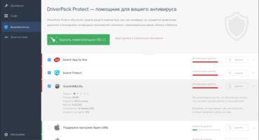 Скриншоты DriverPack