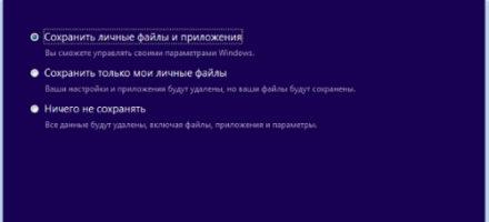 media-creation-tool-04