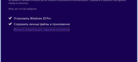 media-creation-tool-05