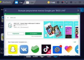 bigo live на bluestacks
