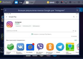 instagram через bluestacks