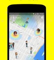 Скриншоты snapchat