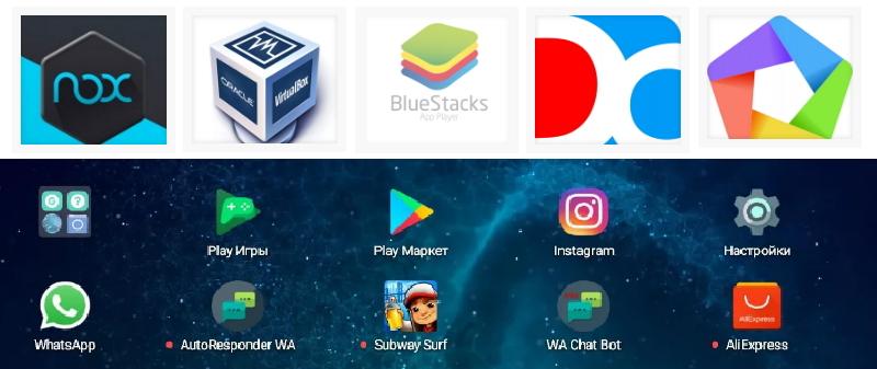 Облачные серверы для пк игр с андроида