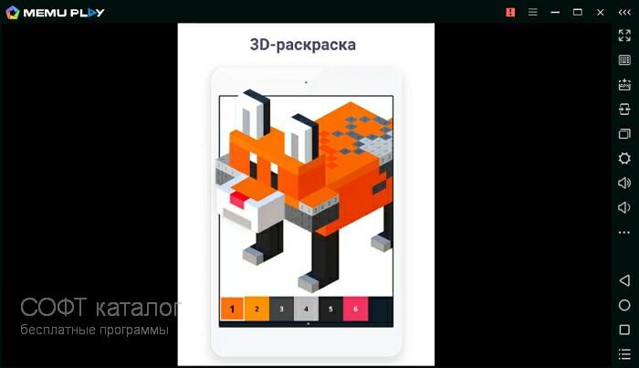 Скачать Pixel Art бесплатно последнюю версию на русском языке